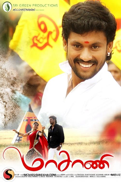 Download Masani Tamil Movie Torrent Download