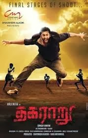 thagararu tamil movie mp3 songs free download